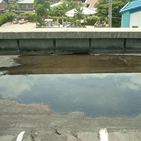 防水層上の水溜り