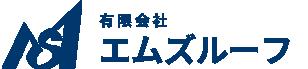 名古屋市天白区雨漏り補修ならエムズルーフ